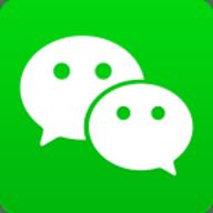微信app2021最新版下载