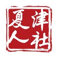 夏津人社老年人养老认证app