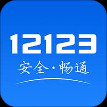 湖南机动车学法减分服务平台APP