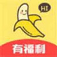 香蕉成年人视频无限观看app v1.0.8