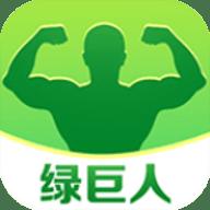 绿巨人app大尺度ios版 v3.3