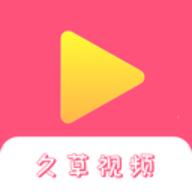 久草tv台湾swag在线视频软件