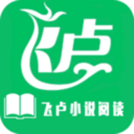 飞卢小说阅读器vip破解版最新版