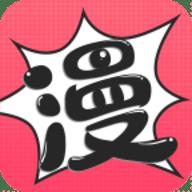 漫小说app手机版