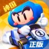 跑跑卡丁车官方竞速版内测 v1.9.2安卓端