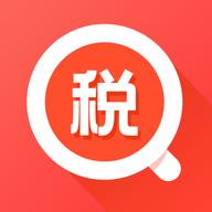 个人所得税抵扣app官网版 v1.0.0
