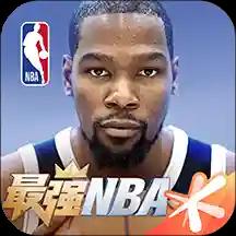 最强NBA破解版 v1.26.371