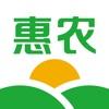 惠农网专业农产品买卖平台安卓版
