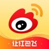 微博app最新版新表情牛轰轰