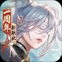 新版笑傲江湖手游安卓端 v1.0.81