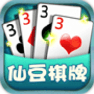 仙豆棋牌最新版官网