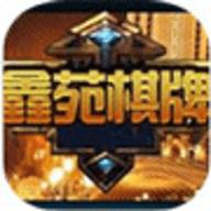 鑫苑棋牌安卓手机版