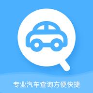 识车专家app官网版