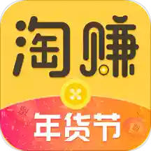淘客宝联盟app安卓版