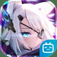 机动战姬:聚变(测试服)免费进入