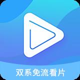 琪琪影院App免登录手机版
