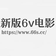 新版6v电影网最新安卓版
