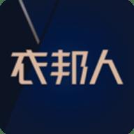 衣邦人app官网最新版