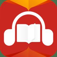 掌上听书大全App2021