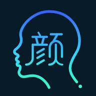 颜值测试App官方版