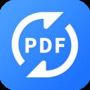 福昕PDF转换器破解会员版
