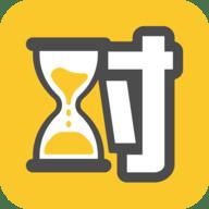 珍时App安卓版(时间管理) v2.0.3.3