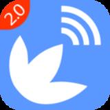 无线济南电视台APP苹果版 v2.0