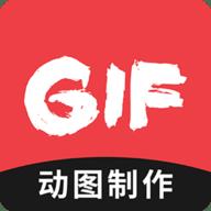 GIF编辑软件安卓版 v1.0.5