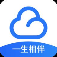 115网盘官网App最新版 v28.7.0