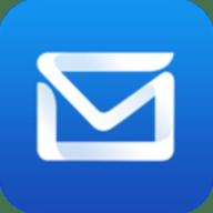 商务密邮app安卓手机版 5.1.18