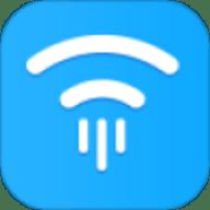 WiFi加速宝最新版
