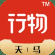 天马行物app安卓版