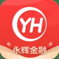 永辉金融app官方版