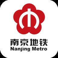 南京地铁通APP官方版