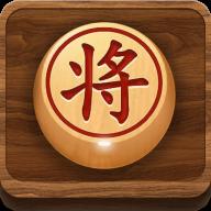 中国象棋单机最新版